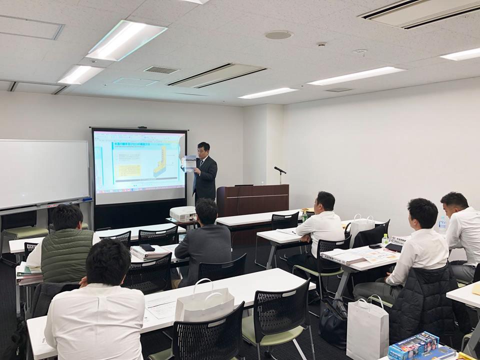 【リフォーム基本研修会&導入研修会/福岡・大阪】